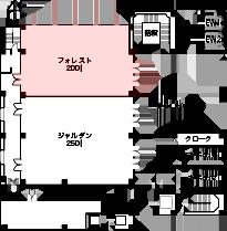 中宴会場フォレストのフロアマップ