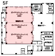 大宴会場ロイヤルウィシュトンのフロアマップ