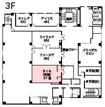 中宴会場さくら(和室)のフロアマップ