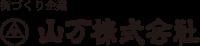 街づくり企業 山万株式会社 ロゴ