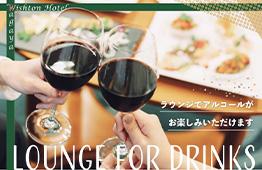 ウィシュトンホテル・ヤンゴン2月17日オープン